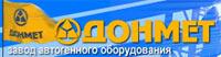 ДОНМЕТ - завод автогенного обладнання