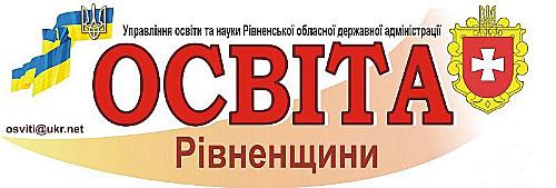 Донецький ІПО