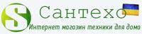 САНТЕХО - Інтернет магазин техніки для дому